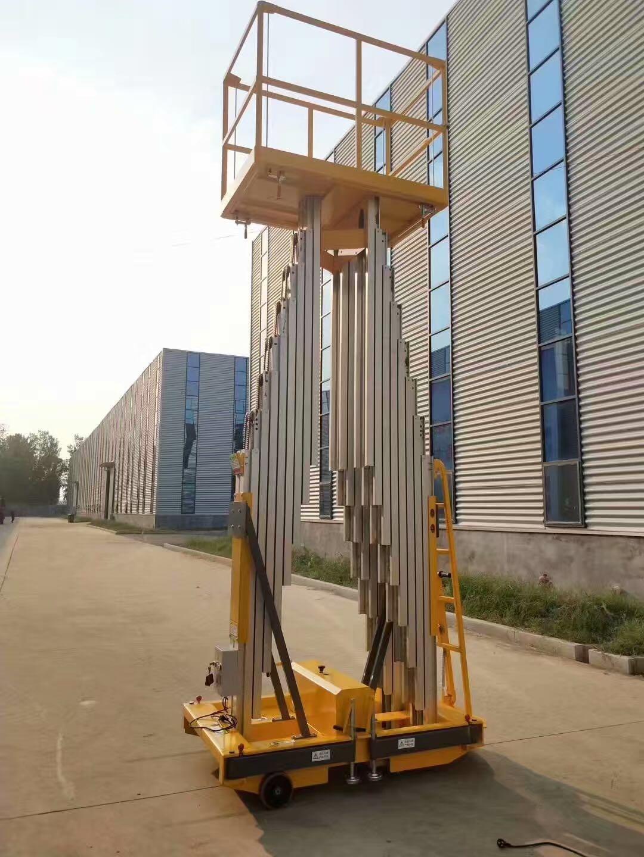 三柱铝合金升降机
