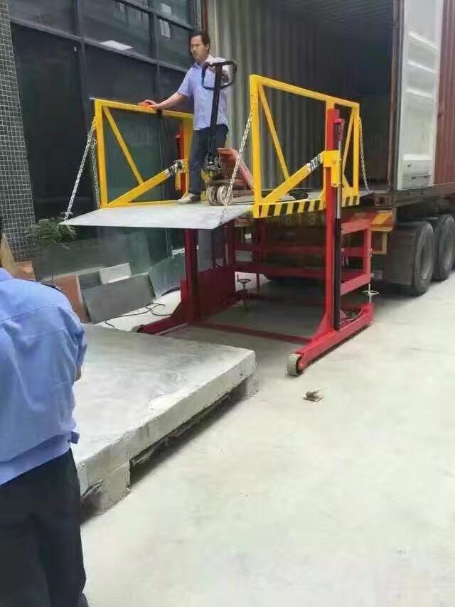移动卸货平台